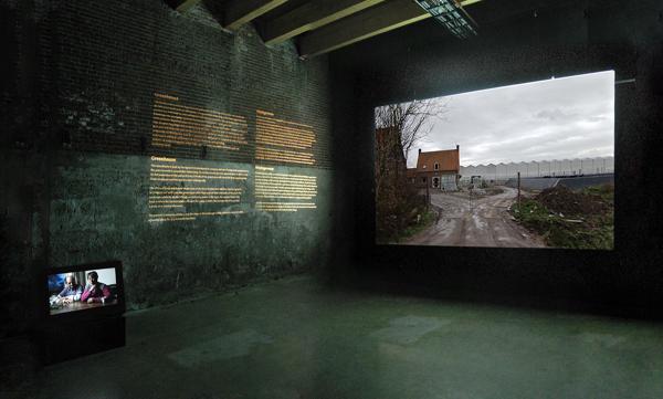 Greenhouse, 2007 |  | ProjecteSD