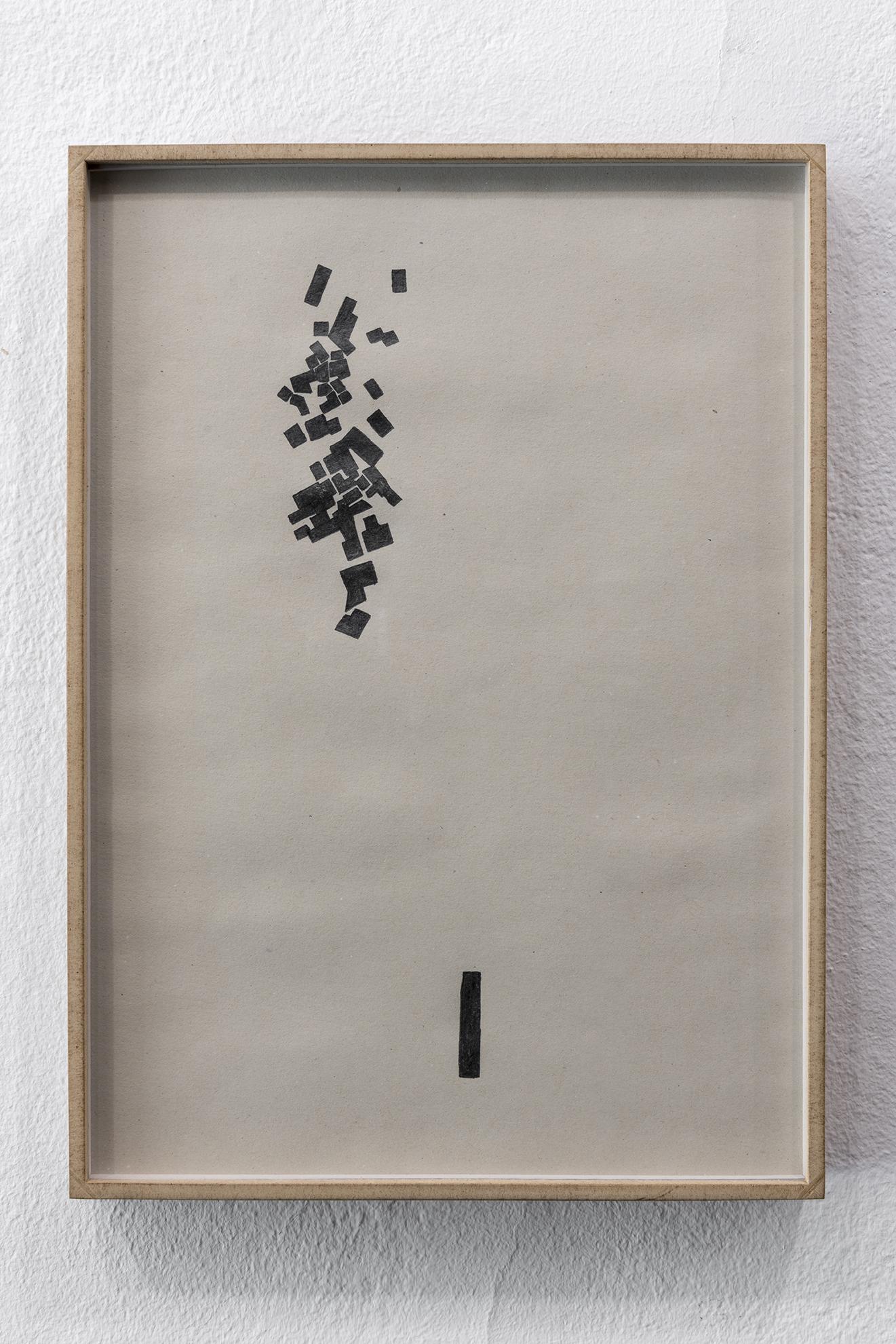 ORIOL ARIBAU. Untitled (CV), 2017 | Accrochage #4: Dauder, Jotta, Mendizabal & Oriol Aribau | ProjecteSD