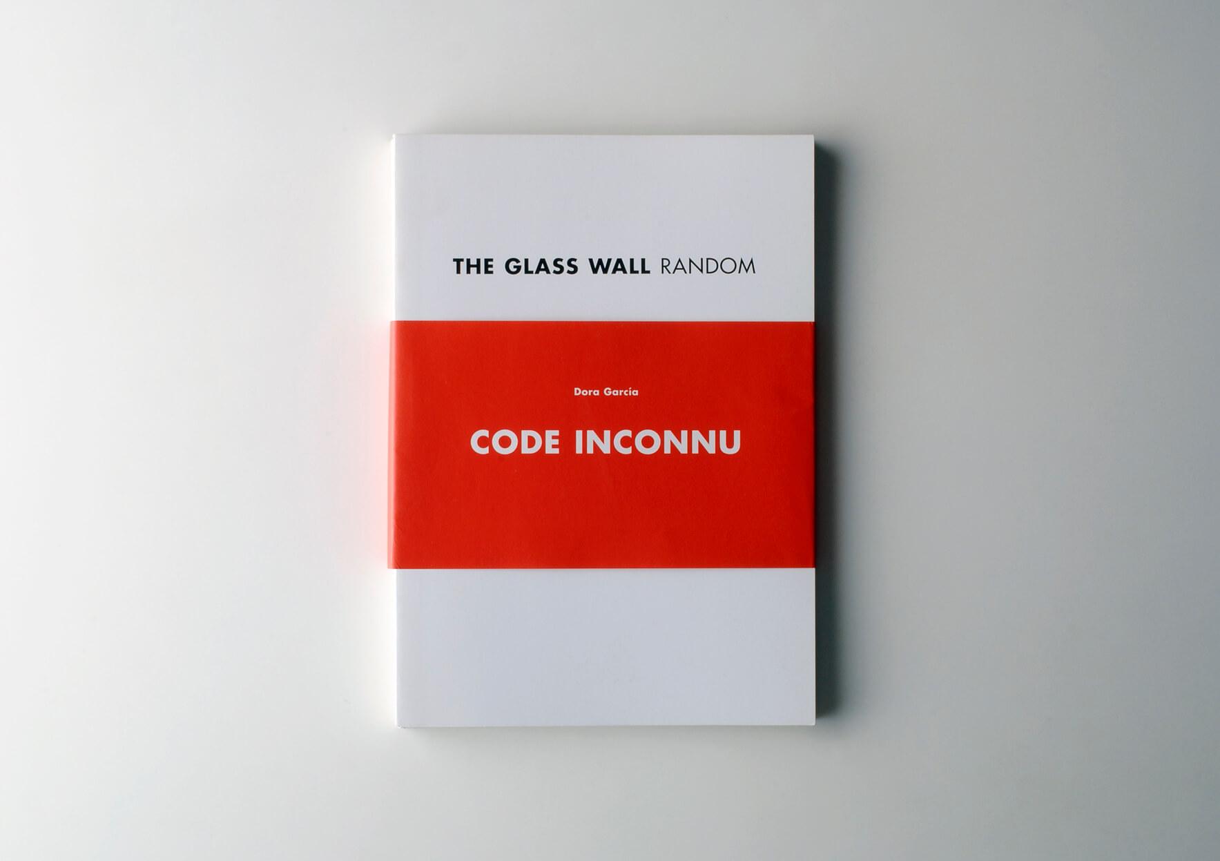 | Code Inconnu | ProjecteSD