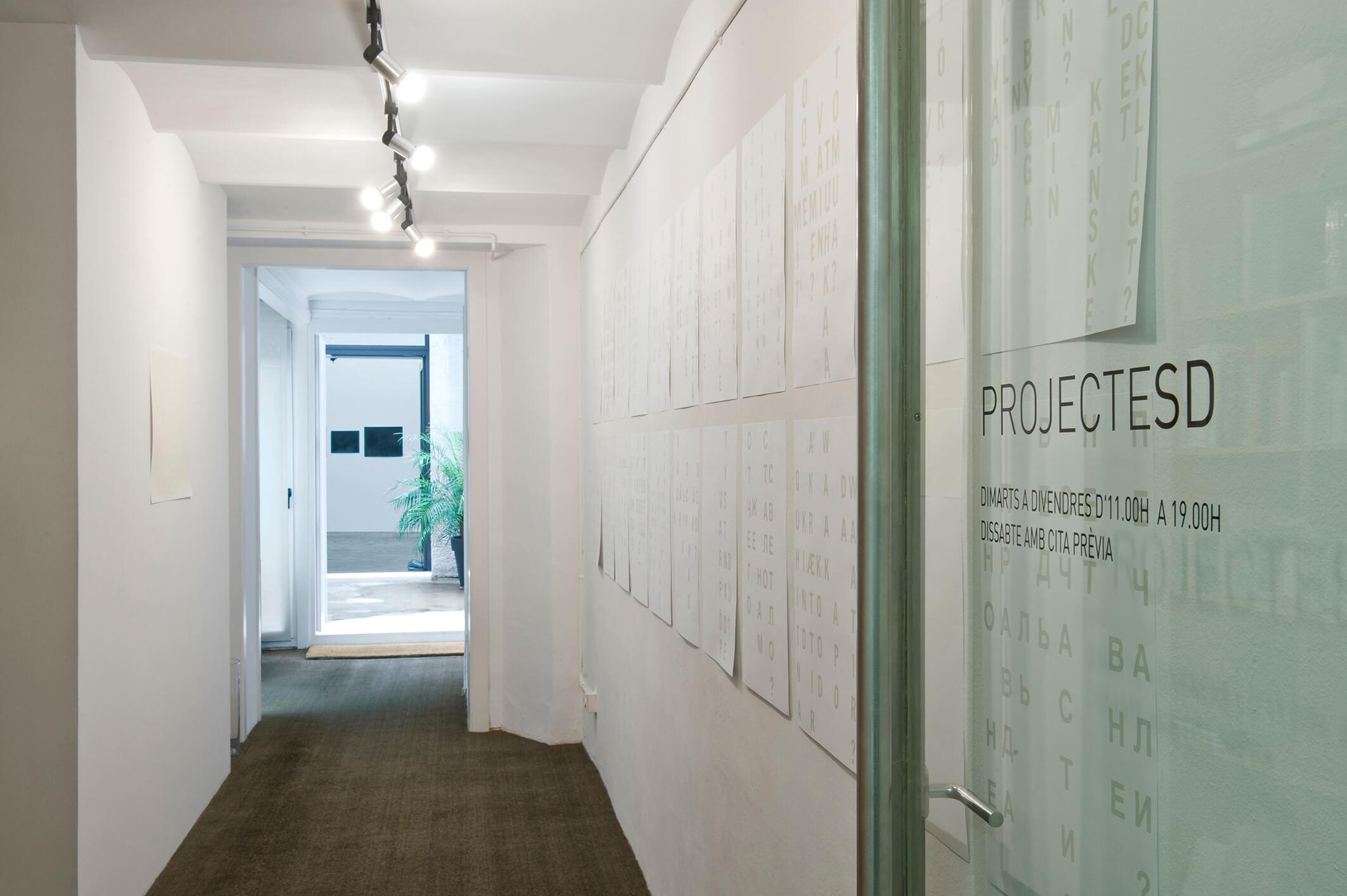 Installation view: La idea del Norte, ProjecteSD, Barcelona, 2014 | La idea del Norte | ProjecteSD
