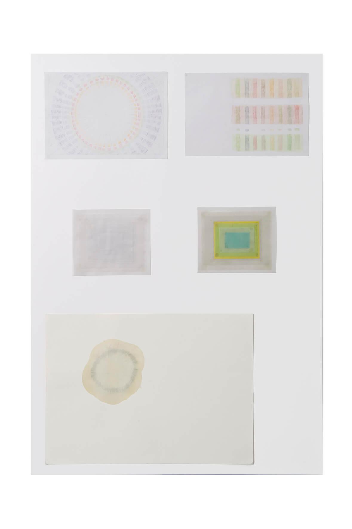 Sun, 2012 | El Gran Cercle | ProjecteSD