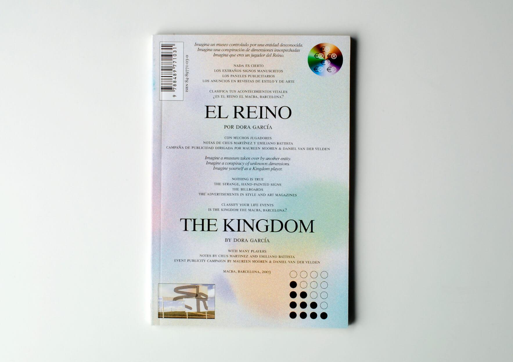 | El Reino | ProjecteSD