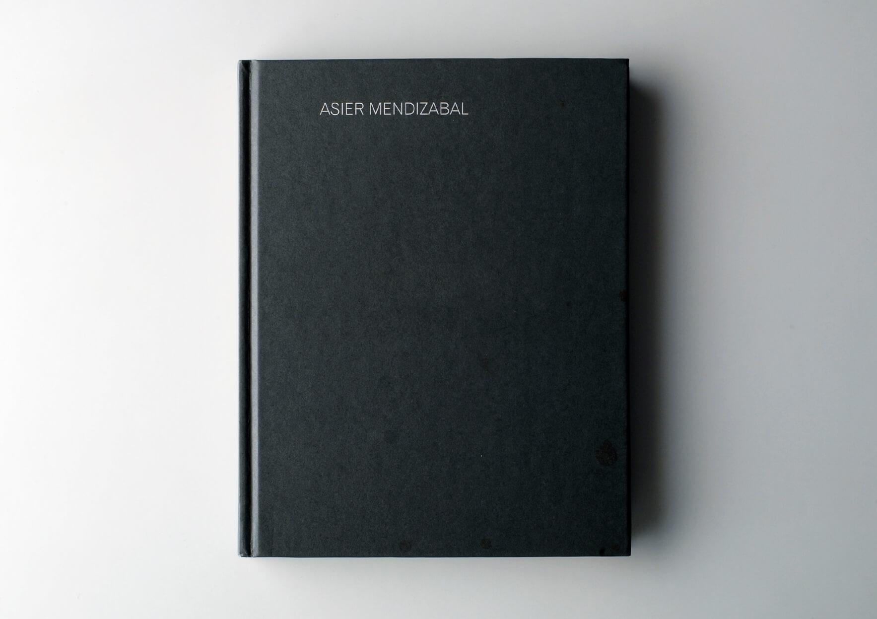 | Asier Mendizabal | ProjecteSD