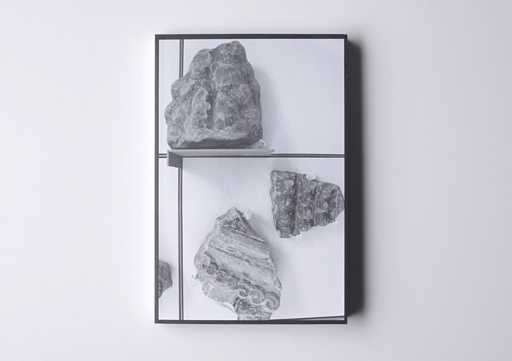 Aglaia Konrad SCHAUBUCH: Skulptur, 2017 20 x 13 cm, 192 p Ed. Roma Publications | Mother | ProjecteSD
