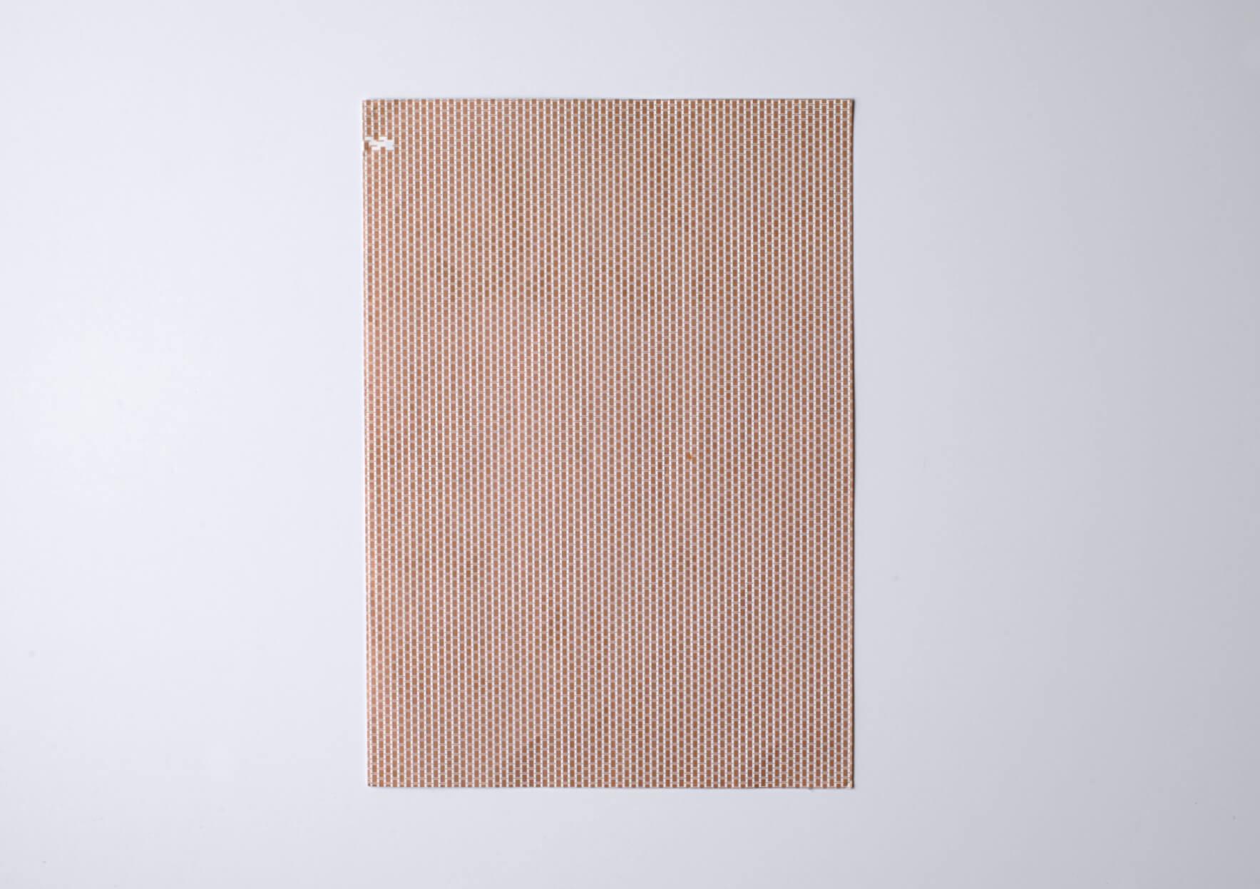 Haegue Yang Luft und Wasser, 2002 Ed. 600, 21 x 30 cm Ed. Dresdner Bank | Mother | ProjecteSD