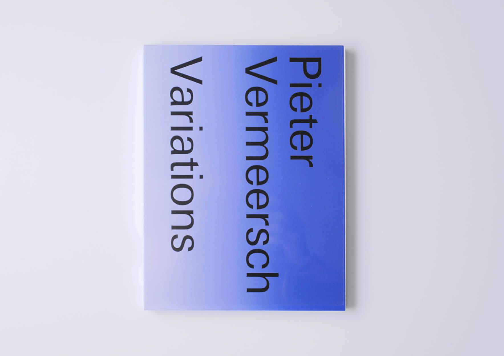 | Variations | ProjecteSD