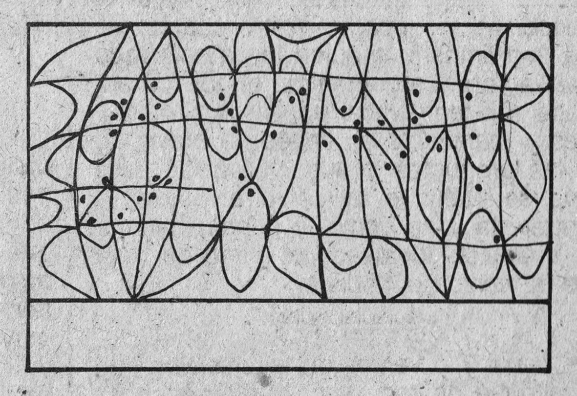 GILDA MANTILLA & RAIMOND CHAVES.Platillo volante, 2019. (Detail) | Borrowed Space and Regular Features | ProjecteSD