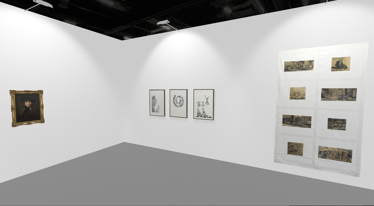 View of virtual 3D booth, ProjecteSD, 2021 | E-ARCO EXHIBITIONS. PRESENTATION #2: Figures and Prefigurations | ProjecteSD