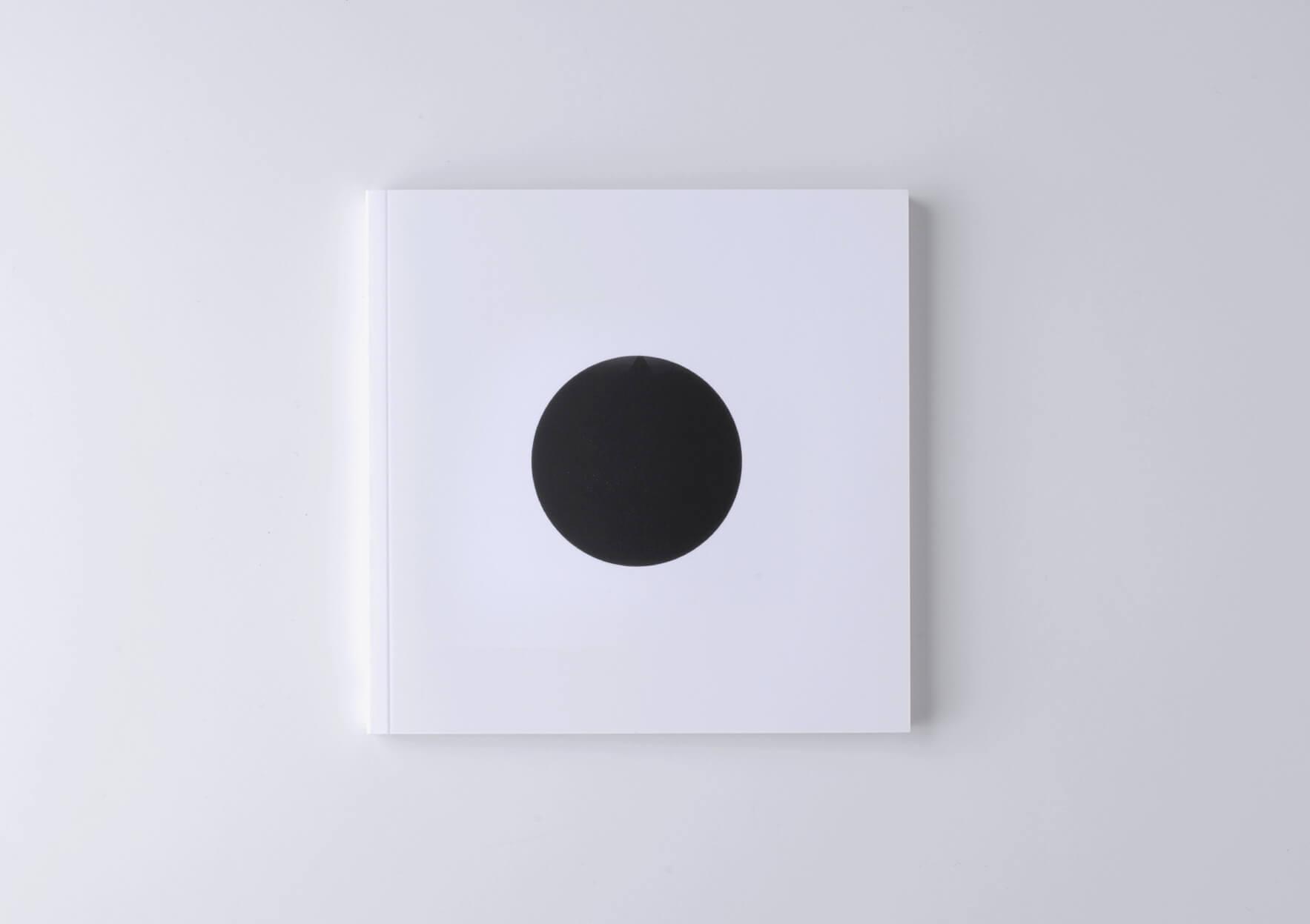 | The Circle | ProjecteSD